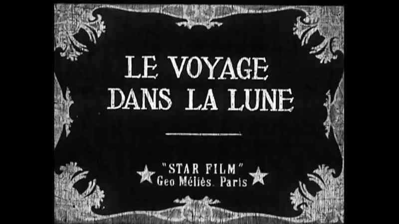 Фильм Путешестие на Луну 1902г