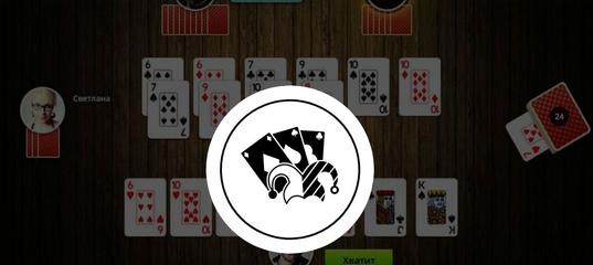 Играют в карты на раздевание vk музыка к 007 казино рояль