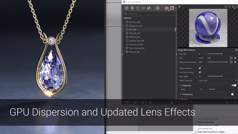 V-Ray Next for Rhino Courseware - 4.2 GPU Dispersion and Updated Lens Effects