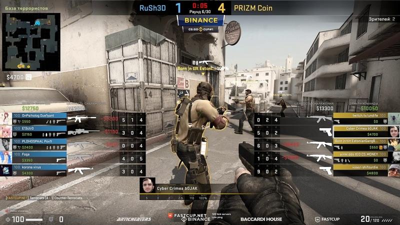 RuSh3D vs PRIZM Coin FINALS 1 game DUST2 bo5