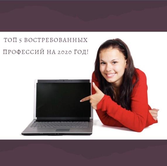 Как называется человек занимающийся продвижением сайтов страховая компания наско ижевск официальный сайт