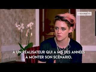 Kristen Stewart I do not know what I would have done without the cinema