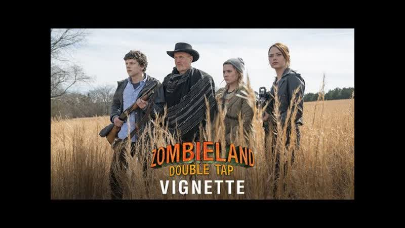 ZOMBIELAND DOUBLE TAP Vignette Keeps Getting Better