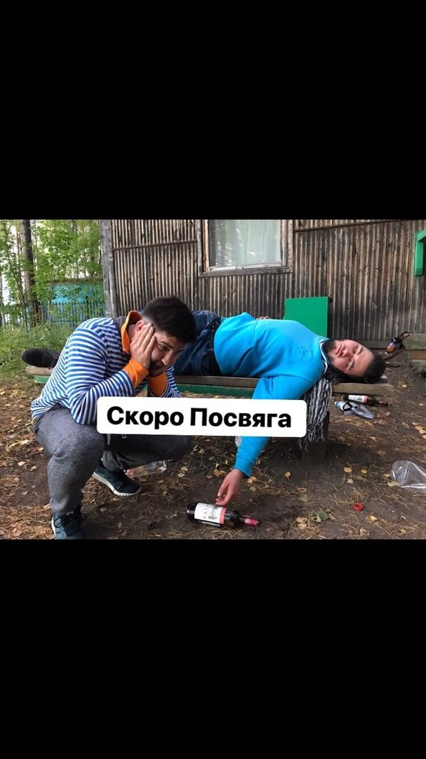 Афиша Новосибирск Посвяга-2019 орги
