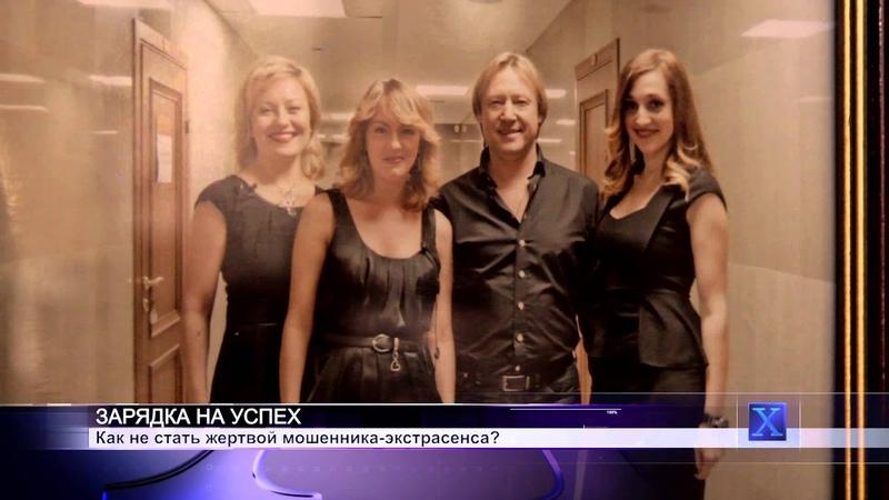 Елена Ше-Ливинская (ясновидящая, парапсихолог ) в фильм ТВ-3 Х-версии, Другие новости