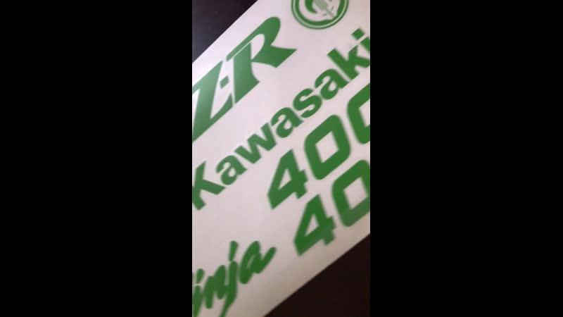 Виниловые наклейки Kawasaki ZZR 400