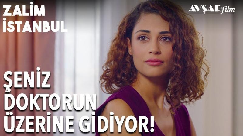 Nedim Ne Hatırlıyor Yeni Hayatı Nasıl Olacak | Zalim İstanbul 18. Bölüm
