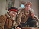 Фрагмент из фильма Поднятая целина Ленфильм 1959