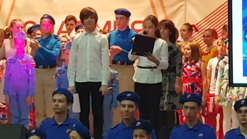 Иван Демчук и Алина Шемонаева приветствуют почетных гостей фестиваля КЛЮЧ НА СТАР 6 октября 2019 года