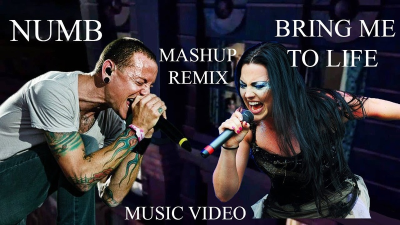 Linkin Park Evanescence Numb Life Official Video Mashup Numb Bring Me To Life
