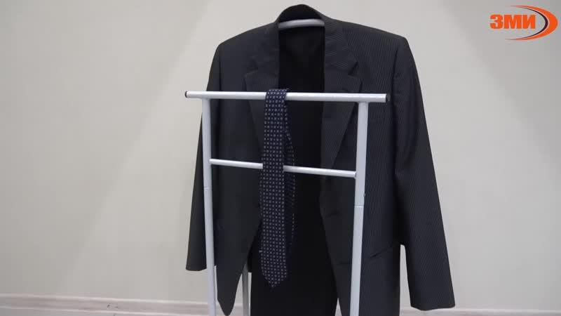 Вешалка костюмная Стиль 3