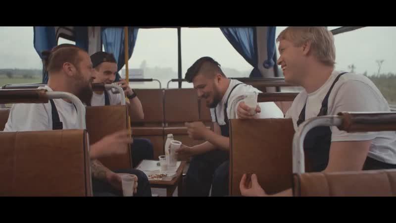 Пилот Нет иного нам рая Official video 2016
