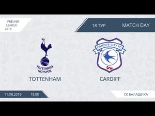 Tottenham - Cardiff