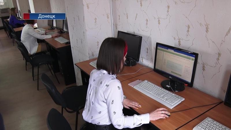 Как организовано дистанционное обучение в ДНР Специальный репортаж Республика 06 04 20