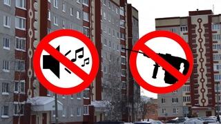 О соблюдении тишины и покоя граждан в Югре. Комментарий специалиста.