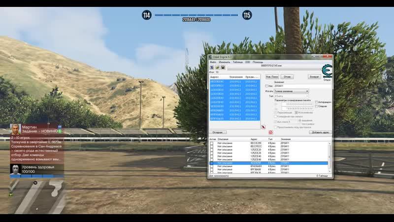 GAMER FREE LIFE НАКРУТКА RP БЕЗ БАНА КАК ПРОКАЧАТЬ УРОВЕНЬ В GTA 5 Online БЕЗ БАНА