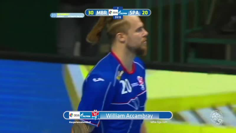Лучший гол Вильяма Аккамбре SEHA Лига БГК vs Спартак