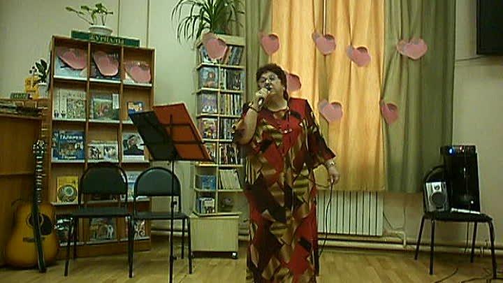 Г Попова ~ Дороги любви