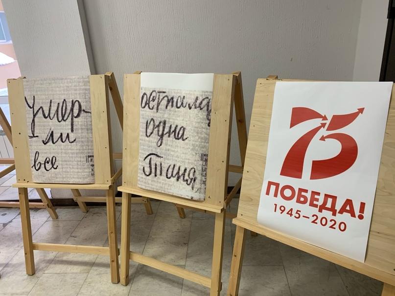 Мужеству жителей блокадного Ленинграда посвящается…, изображение №1