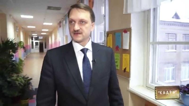 Директор школы-интерната