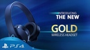 PS4 Sony PlayStation 4 Gold Platinum Wireless Headset