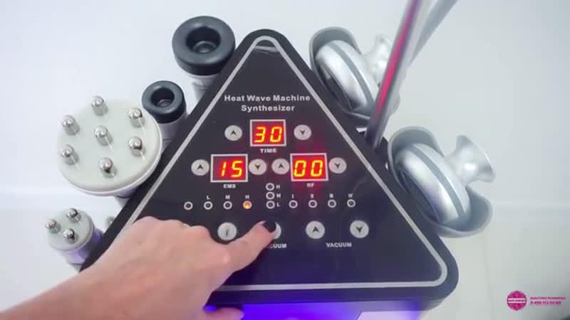 Видеообзор Аппарат для коррекции фигуры 3 в 1 DDS