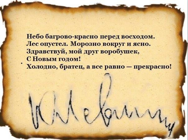 Стихотворение Юрия Левитанского «Я, побывавший там», помогающее жить и верить
