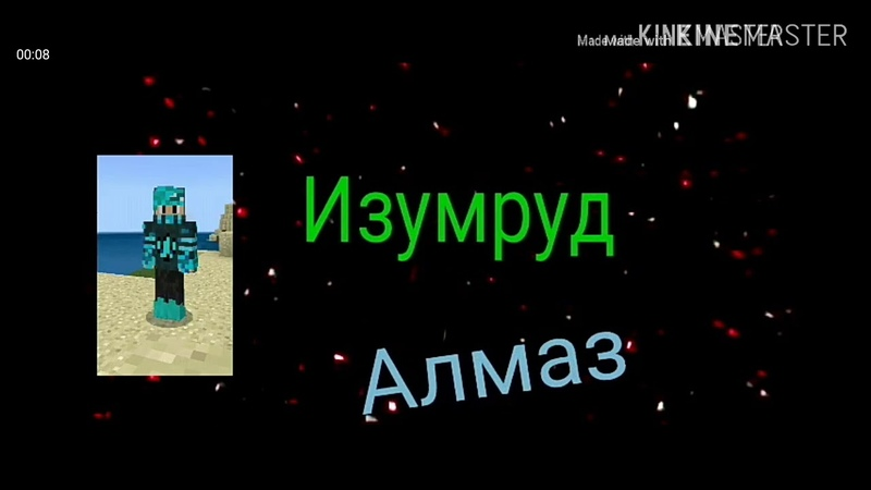 Обзор версии Майна 1.9 релиз скачать
