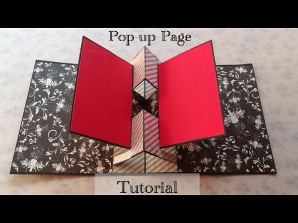 Pop-up Album - How to create pop-up page | tutorial | DIY | Scrapbook page