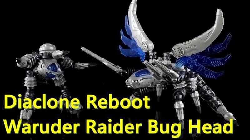 Takara Tomy Diaclone reboot da38 Waruder Raider Bug Head