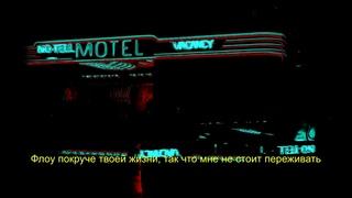 MacXVII(Syringe, Sybyr) – Back Then [rus sub   перевод   русские субтитры]