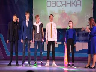 1/4 лиги Овсянка - Команда 24/7. Приветствие