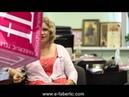 Кислородная косметика Faberlic интервью с Р Корнеевой 1