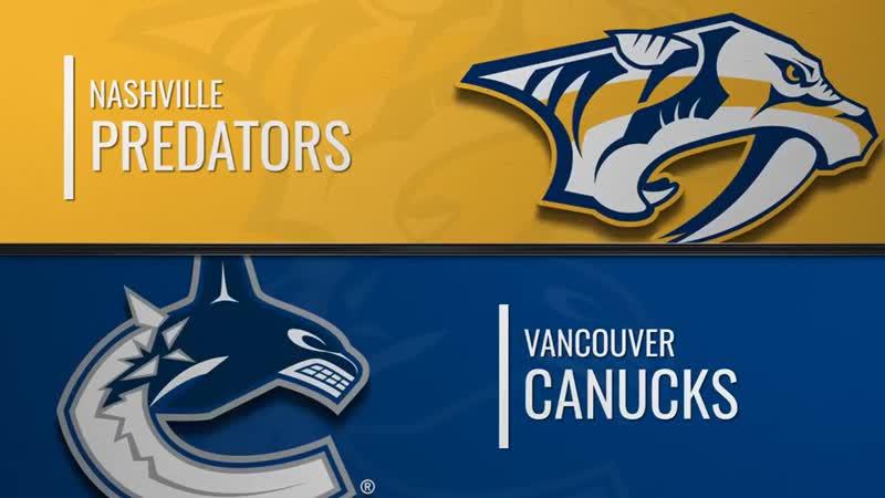11 02 2020 Ванкувер Нэшвилл