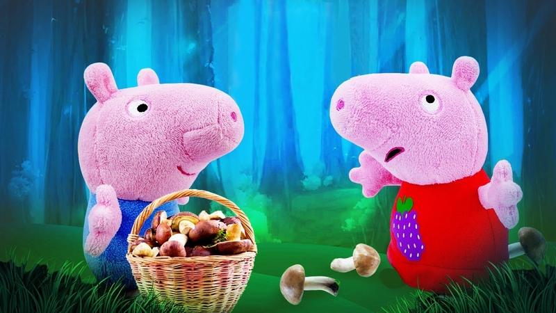 Acampamento da Peppa Pig com Mickey, Bob Esponja e o Patrick Estrela - Brinquedos de pelúcia