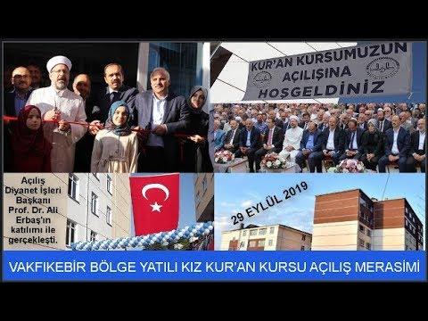 Vakfıkebir Bölge Yatılı Kız Kuran Kursu Diyanet İşleri Başkanı Prof. Ali Erbaş'ın katılımıyla açıldı