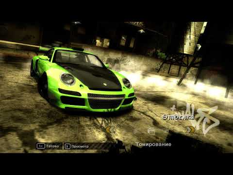 Need for Speed Most Wanted Porsche 911 Carrera S Tuning And Race