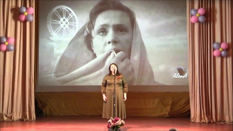 Елена Шестова Баллада о матери (2020г.)