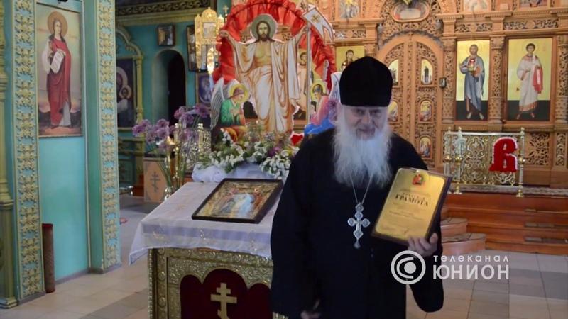 В Дебальцево поздравили с юбилеем настоятеля Свято-Александро-Невского прихода. 21.05.2020