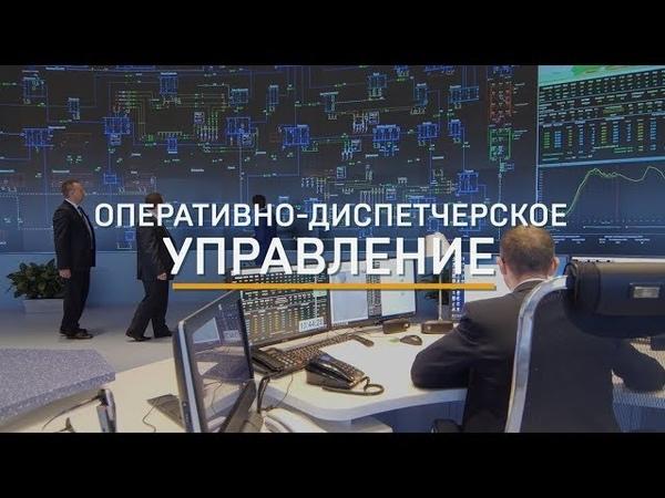 Системному оператору Объединенной энергосистемы Беларуси 30лет