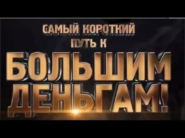 ПАССИВНЫЙ ДОХОД С БОНУСОМ L S Club