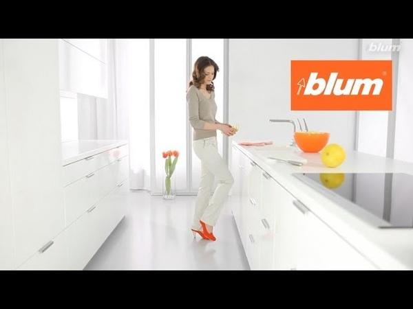 Электрическая система открывания от Blum SERVO DRIVE uno