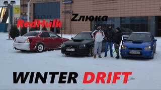 Subaru Impreza WRX STI Winter Drift 3. RedHulk and Zлюка Зимний дрифт