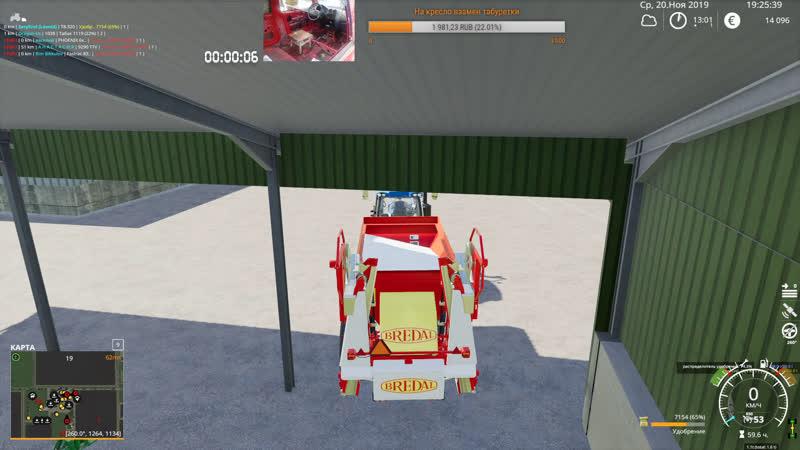 Farming Simulator 19. NORTHFRISIAN MARSCH OG V2.3. Копим на производство семян