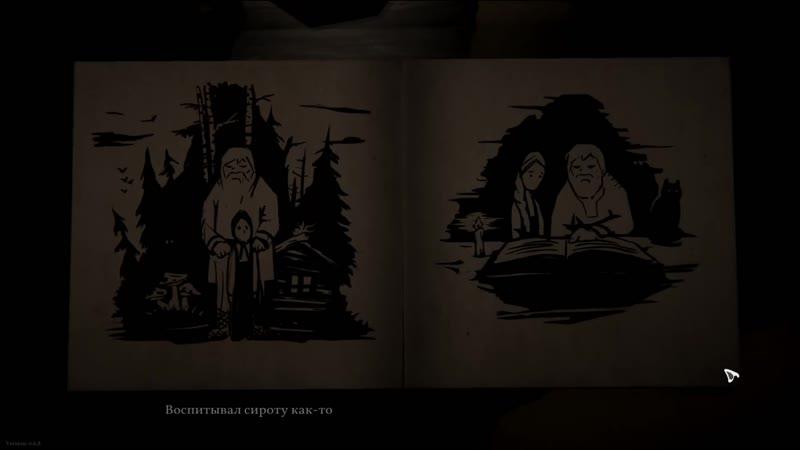 Black Book Prologue - скоро сказка сказывается