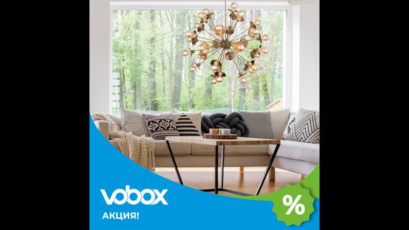 Светильники ST Luce Акция июль 2020 Интернет магазин Vobox