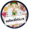 Onlinedieta.ru