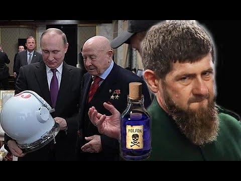Умер А. Леонов. Кадырова пытались отравить. Расторгуев сбежал. Сынок Медведева уехал в жить в США.