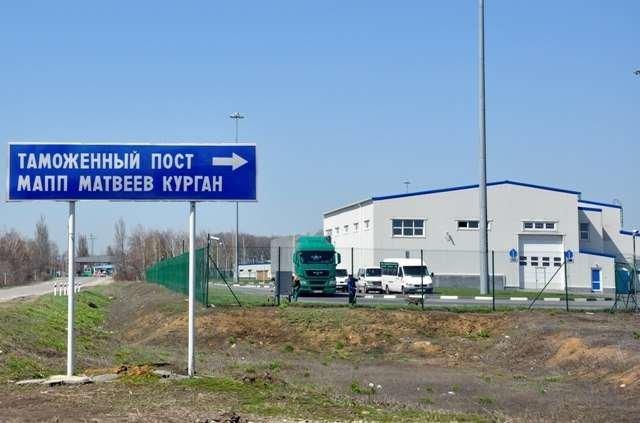 Под Таганрогом отец пытался незаконно вывезти дочь в Украину