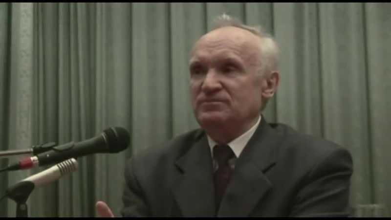 Природа возникновения мыслей у человека ~ Осипов Алексей Ильич